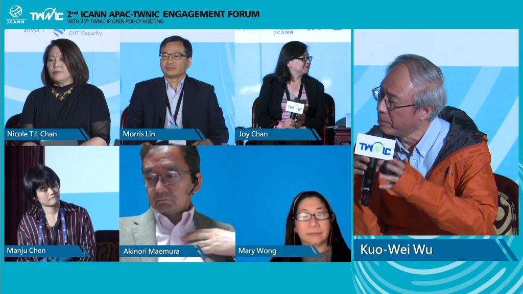 How the Taiwanese Community Participates in ICANN